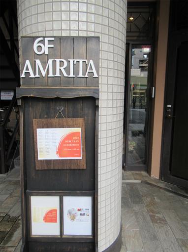 008・6階アムリタ・510.jpg