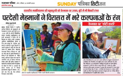 012・Vishal Joshi提供「インドの新聞」・510.jpg